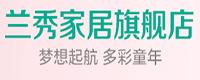兰秀家居logo