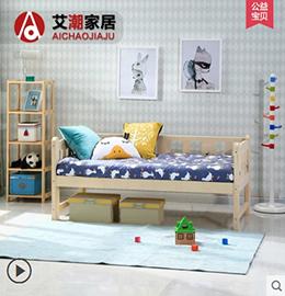 艾潮家居单层儿童床图片