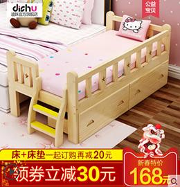迪姝单层儿童床图片