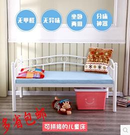金奥贝环保家具单层儿童床图片
