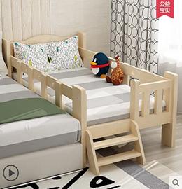 玖悦家居单层儿童床图片(包安装)