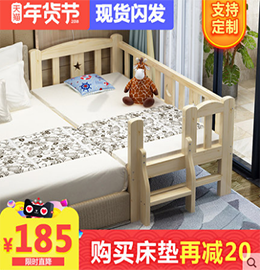 蓝悦单层儿童床图片
