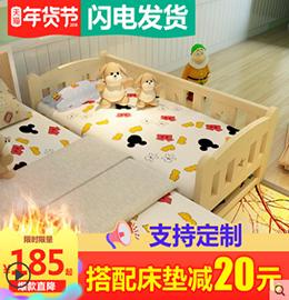 乐思家新轩景单层儿童床图片
