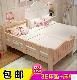 美雅家儿童家居单层儿童床图片