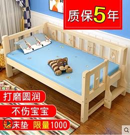 祺艺家居单层儿童床图片