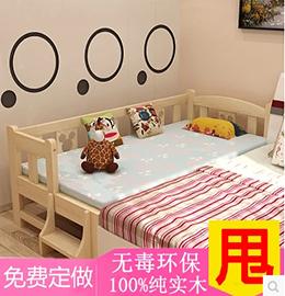 万得利实木家居单层儿童床图片