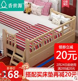 香世源家居单层儿童床图片