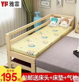 雅霏单层儿童床图片