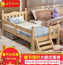 英华杰单层儿童床图片