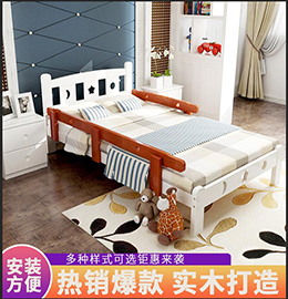 迪雅家居美式风格儿童床图片