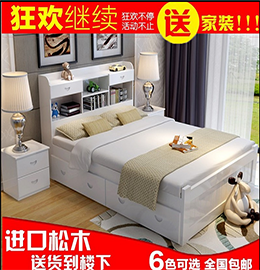 锯枫原生活馆简约现代儿童床图片