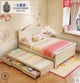 卡莱美韩式风格儿童床图片