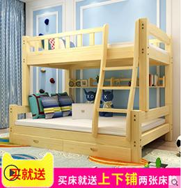 弘瀚儿童高低床图片