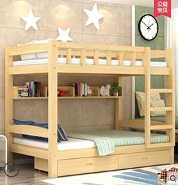 弘瀚家居儿童高低床图片