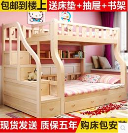 汇蒙实木家居儿童高低床图片