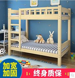 唯美商铺8儿童高低床图片