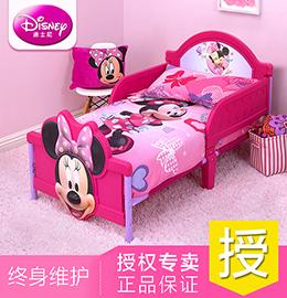 迪士尼汽车儿童床图片