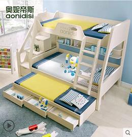 奥妮帝斯双层儿童床图片
