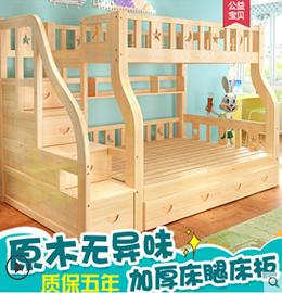 佰安广厦梦境双层儿童床图片