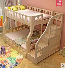 皇家枫情双层儿童床图片