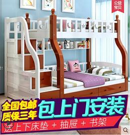 兰秀双层儿童床包安装