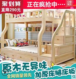 兰秀双层儿童床图片