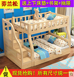 瑞旮双层儿童床图片
