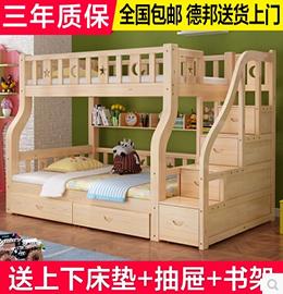 万达家居双层儿童床图片