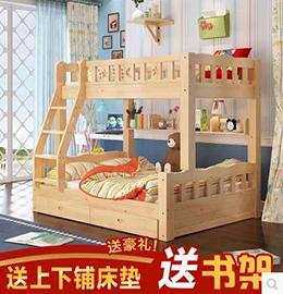 小苹果家具双层儿童床图片