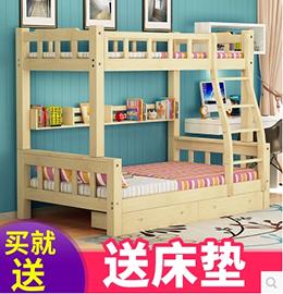 欣宸实木家居双层儿童床图片