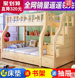 迅毅双层儿童床图片