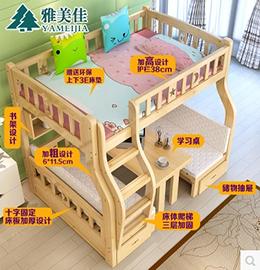 雅美佳双层儿童床图片