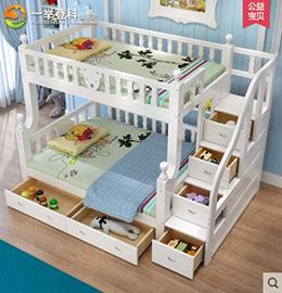 一举登科双层儿童床图片