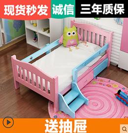诚信家居学生儿童床图片