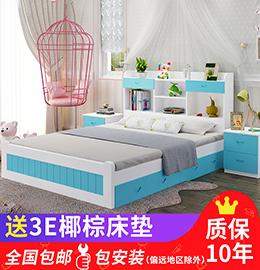 梦幻时光衣柜儿童床图片