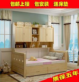 皇朝全有家私衣柜儿童床图片