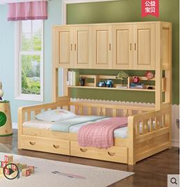 双振衣柜儿童床图片