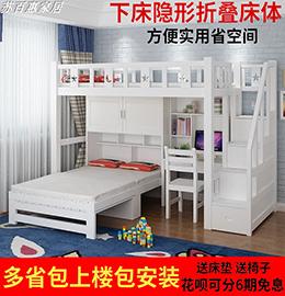 苏百惠家居隐形儿童床图片
