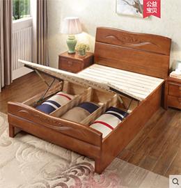 爱屋极物家居中式风格儿童床图片