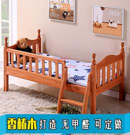 金梦来家私欧式风格儿童床图片