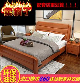 江南才子家具中式风格儿童床图片