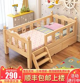 梦璃家居欧式风格儿童床图片